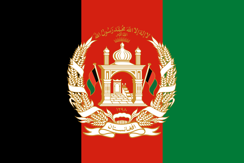 Afghanistan Flag Color Emblem