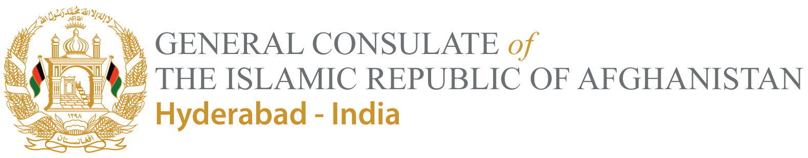 Consulate General of the Islamic Republic of Afghanistan | Hyderabad - India